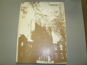 Northwestern Oklahoma State University NWOSU, OK 1974 and 1975 Yearbook. The Ranger. 2 Yearbooks in 1.