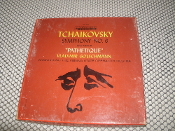 "Tchaikovsky Symphony NO. 6. In B Minor. VTC-1613. ""Pathetique"" Vladimir Golsschmann. Conductinging The Vienna State Opera Orchestra. Vanguard Stereolab. 4 Track Tape. 7 1/2"". AMPEX. VTC1613."