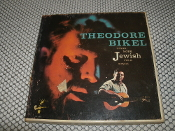 Theodore Bikel Sings More Jewish Polk Songs. ETC-1502. 4 Track Tape. Fred Hellerman.