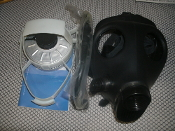 Nuclear-Biological-Chemical Gas Mask. Model: 4A1. 713813989119
